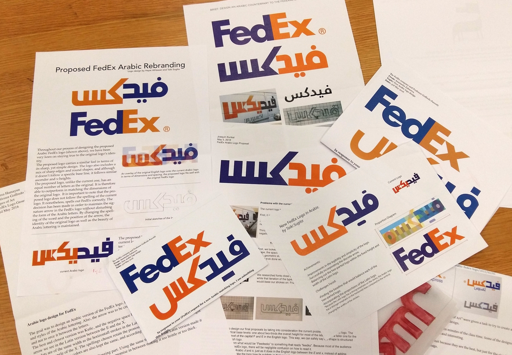 Fedex Arabic: When it absolutely, positively needs to be redone overnight.
